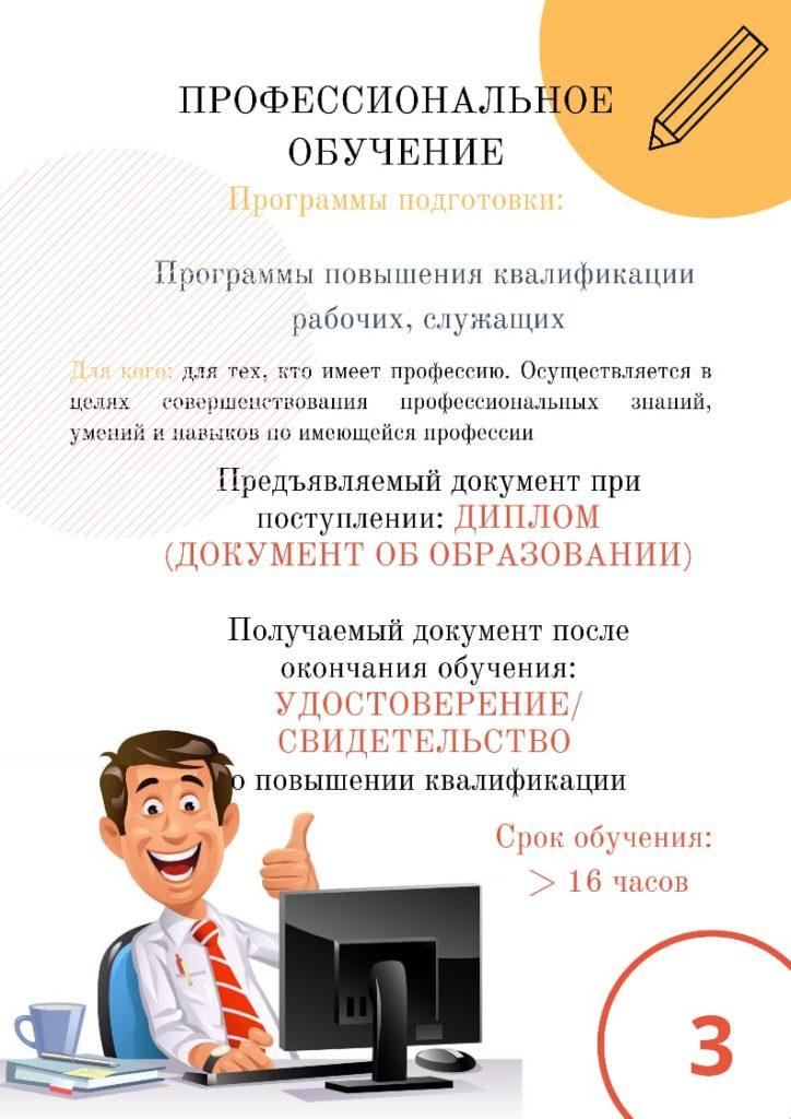 IMG-20200407-WA0001