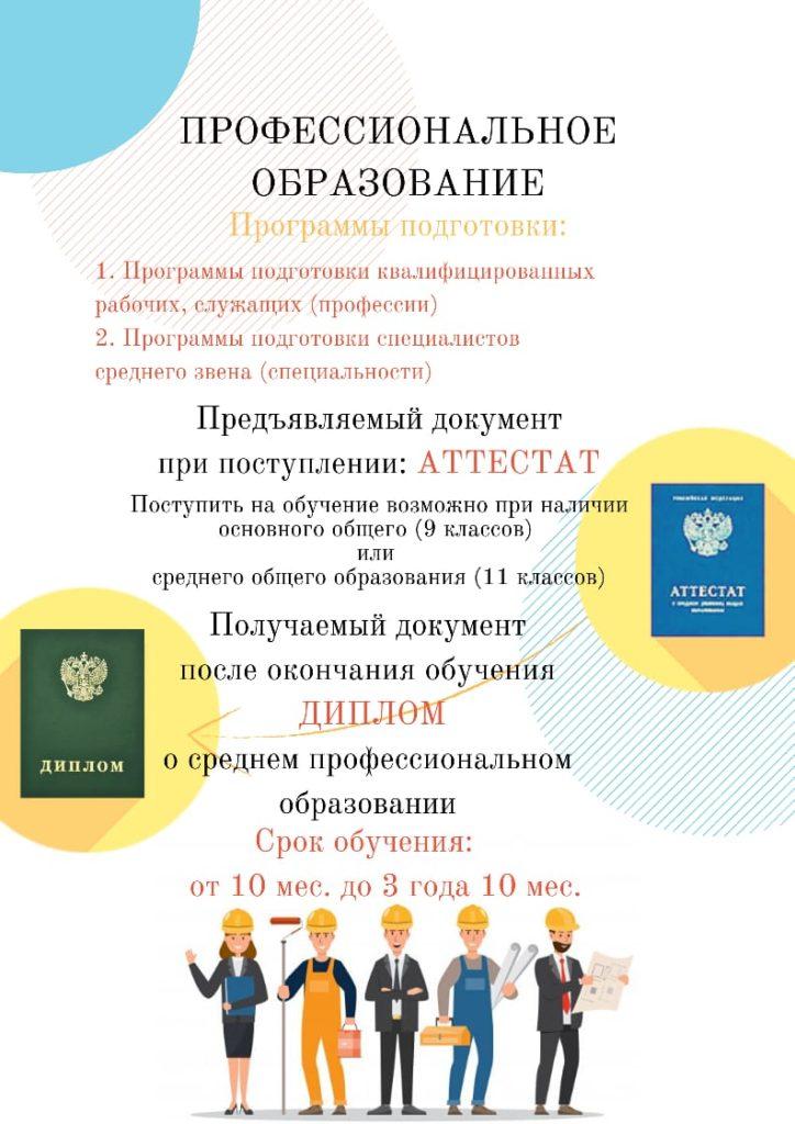 IMG-20200407-WA0004