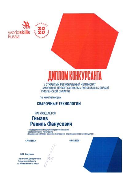 kyoScan-3.11.2020-12.39.09